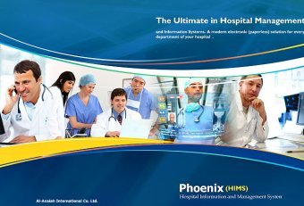 Hospital Information Management Systems